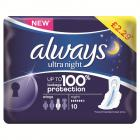 Always Ultra Night PM £2.29