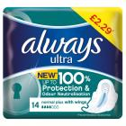 Always Ultra Normal Plus PM £2.29