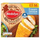 Birds Eye 2 Crispy Chicken Grills PM £1.99