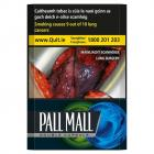 Pall Mall King Size Double Capsule - Half Outer