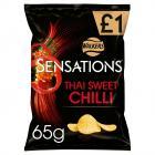 Sensations Thai Sweet Chilli Crisps £1 PMP
