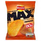 Walkers Max Paprika PM 80p