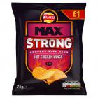 Walkers Max Strong Chicken Wings PM £1